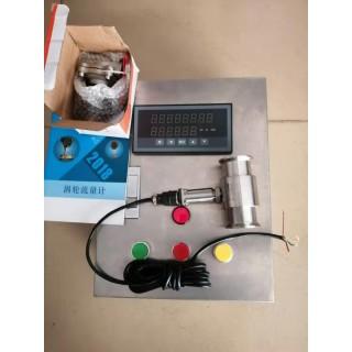 油脂定量控制系统、啤酒自动供水工程、食品液体配料装置