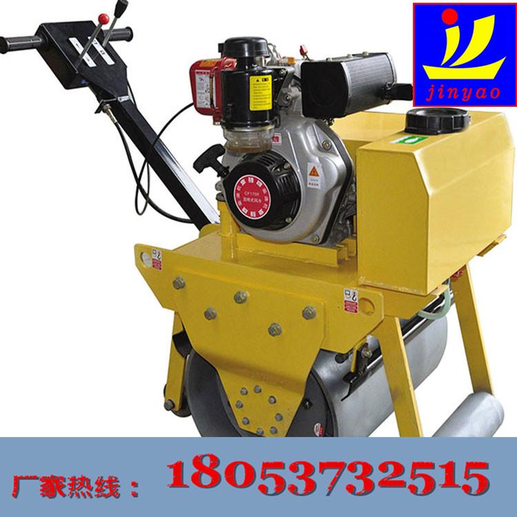 双钢轮压路机 柴油小型压路机 手扶式压路机多少钱一辆