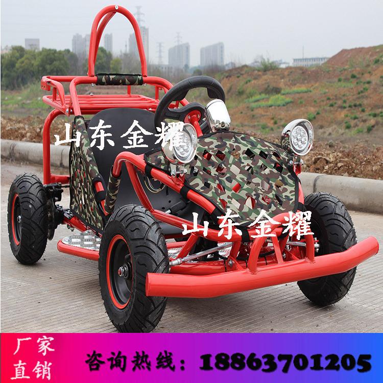室外拓展项目 厂家直销 汽油卡丁车 四轮卡丁车 价格优惠