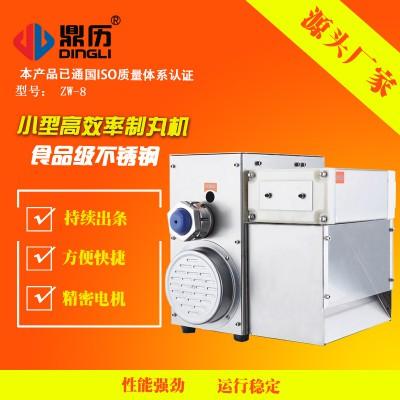 顶历小型半自动高效率中药材制丸机水丸蜜丸台式电动制丸机