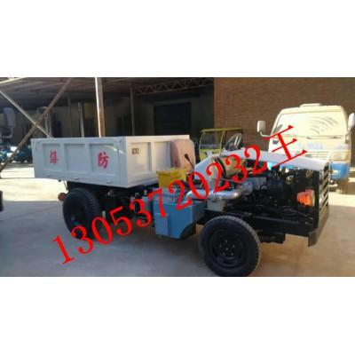 3吨防爆四轮车 湿式制动、气刹、油刹等规格齐全
