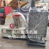 环保型 移动式木屑粉碎机 价格合理