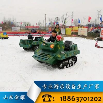 游乐坦克车 双人坦克车 全地形坦克 户外坦克车 坦克车厂家