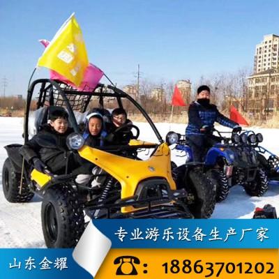 越野卡丁车 户外卡丁车 景区游乐设备电动卡丁车 全地形卡丁车