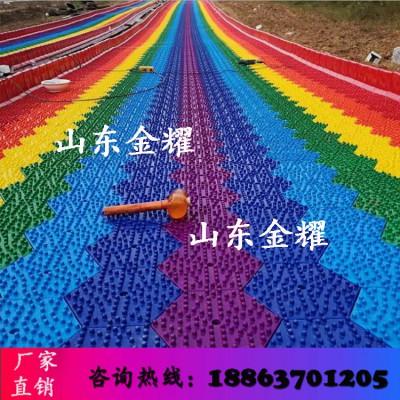 网红都滑的彩虹滑道 七彩缤纷 景区优质选择 旱地滑道质量保证