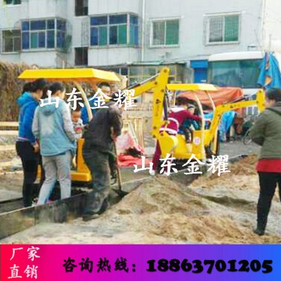 山东金耀打造新款游乐设备 小型挖掘机 儿童挖雪机 欢迎咨询