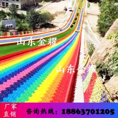 大型户外游乐项目 七色滑道 厂家供应 彩虹滑道 价格优惠