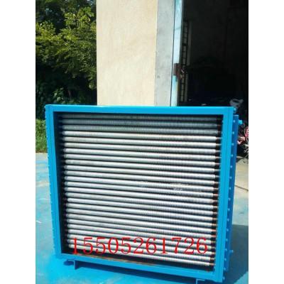冷却效果明显的FL-25冷却器 FL-30冷却器