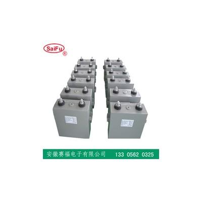 储能脉冲直流滤波金属化电容器