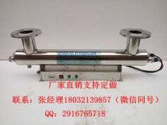 紫外线消毒器厂家 (1)