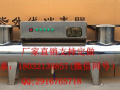 紫外线净水仪产品型号