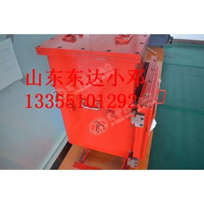 UPS矿用电源 电源生产厂家 山东东达