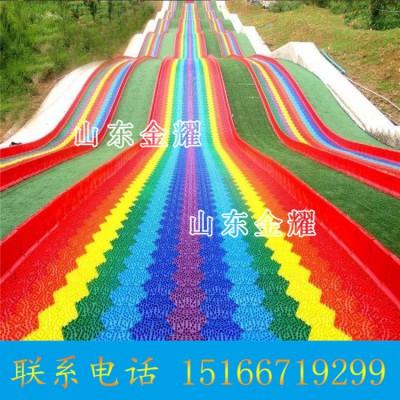 不受时间限制的彩虹滑道环保彩虹滑道户外游乐设备