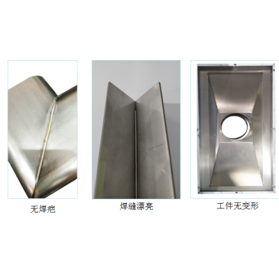 赛硕激光-东莞手持式激光焊接机厂家教你如何使用
