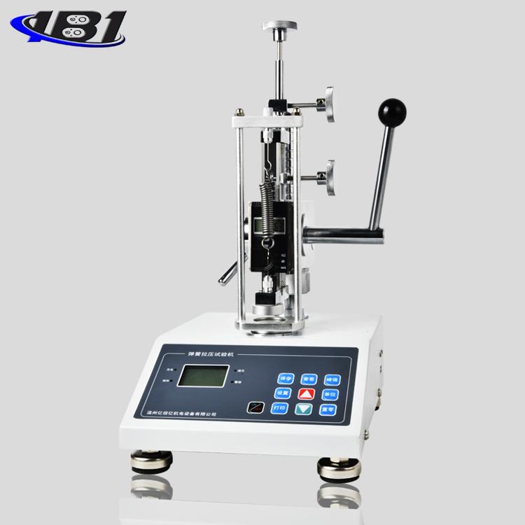 弹簧拉压试验机、弹簧压力试验机10N、高品质弹簧拉力试验机