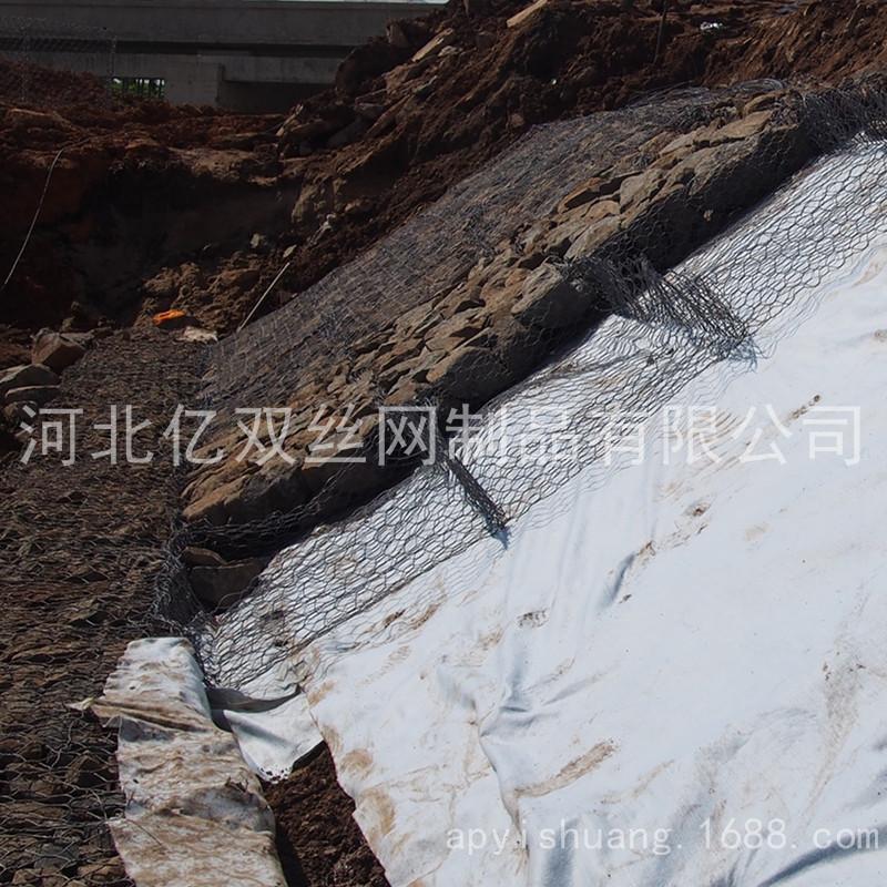 工厂定做河道防洪固土石笼网格宾网格宾石笼网