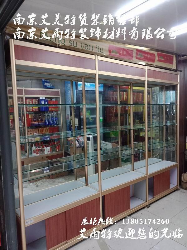 淮安玻璃展柜