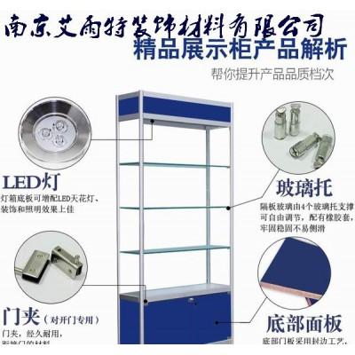 南京玻璃展示柜