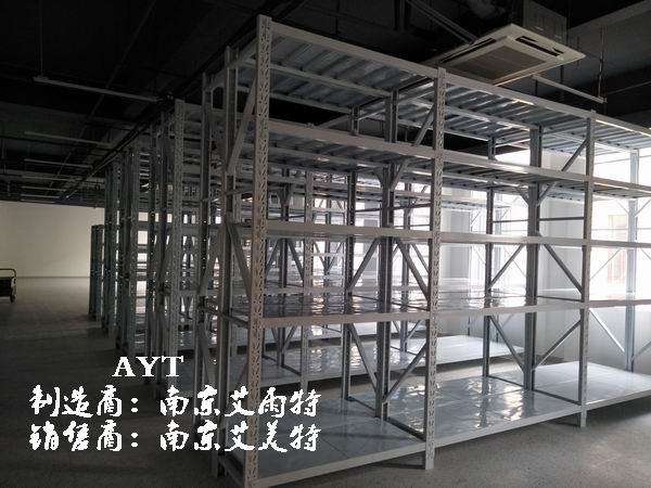 南京医院仓库货架、药房货架