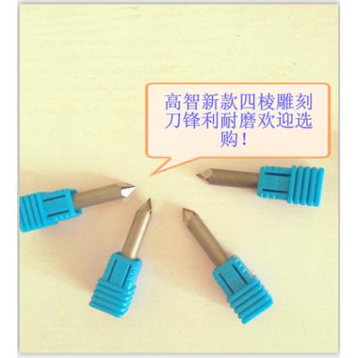 金刚石PCD雕刻刀 6*90*0.2单刃PCD雕刻刀