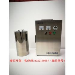 水箱自洁消毒器多少钱