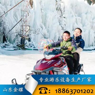 雪地摩托车 大型越野雪地摩托 汽油双人雪地摩托