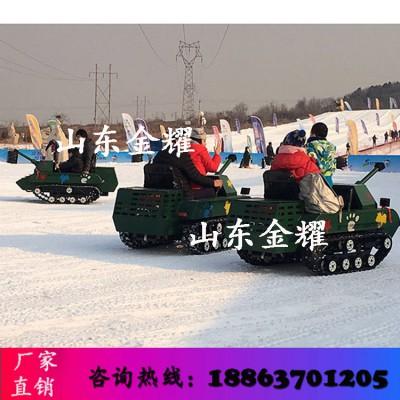 用履带行走的广场坦克车 游乐坦克车 双座坦克车对战互动项目