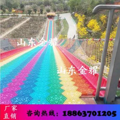 叫上朋友一起去滑彩虹滑道 游乐滑道 景区滑道 人气爆棚项目