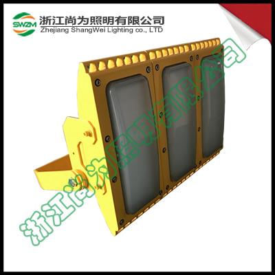 SZSW7350防爆灯工作灯_支架式/座式/吸顶式