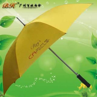 开平雨伞厂 加工-加州卷铝合金广告伞 开平百欢雨伞厂