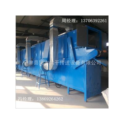 厂家直销添加剂烘干机化工催化机烘干机质优价廉