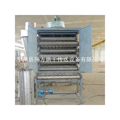 大型烘干设备七层带式链板烘干机质优价廉