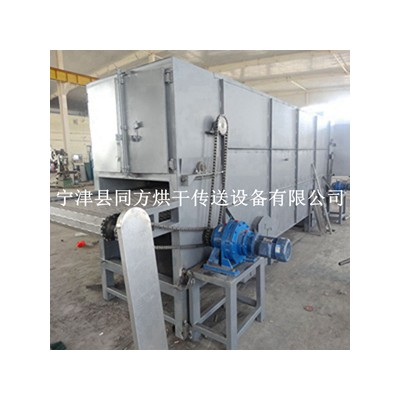 同方厂家直销带式矿石干燥机链板式矿石烘干机质优价廉