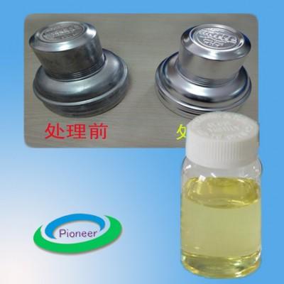 除油专用乳化剂清洗乳化剂 脱脂乳化剂