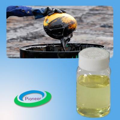 除重油污表面活性剂-S重油污表面活性剂清洗顽固性油污