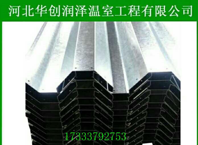 温室大棚配件 骨架 热镀锌水槽大棚天沟高锌层 大棚骨架钢结构