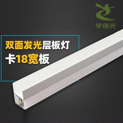 外贸热销家居电视柜衣柜酒柜智能光控LED壁灯品质保障