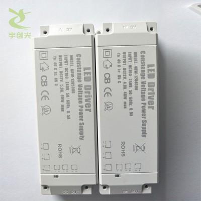 橱柜专用电源CE认证12V3A4A5A恒压驱动变压器电源
