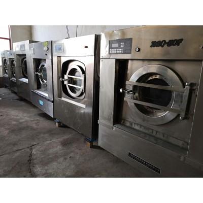 洛阳库存出售二手洗衣设备二手百强折叠机四棍海狮烫平机销库存