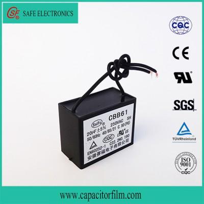 赛福CBB61交流电动机薄膜电容器