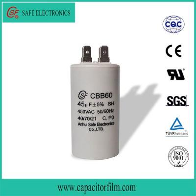 赛福CBB60交流电动机电容器