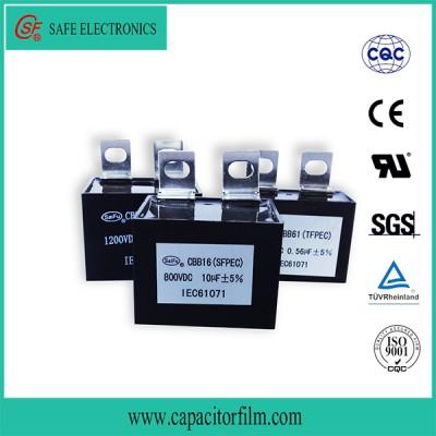 赛福CBB15逆变焊机滤波电容器
