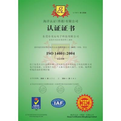 河南电子企业办理中国行业十大品牌