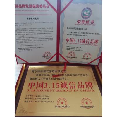 黑龙江企业办理中国3.15消费者可信赖产品