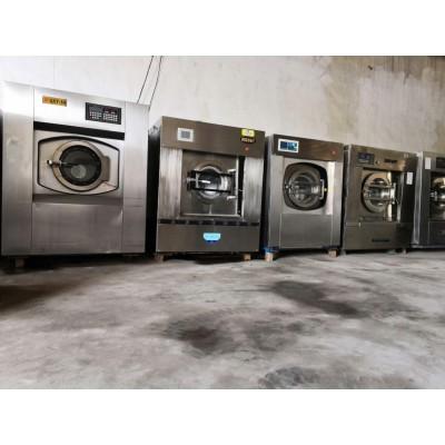 沧州俩手水洗机二手布草折叠机二手被套烫平机二手全自动洗涤设备