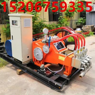 注浆泵 90D高压注浆泵生产厂家 90E高压注浆泵价格