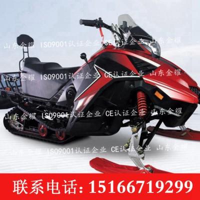 雪地摩托车 大型雪地摩托车 越野雪地摩托车雪地游乐设备