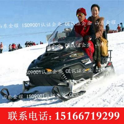 游乐场雪地摩托车 双人雪地摩托车 大马力雪地摩托车
