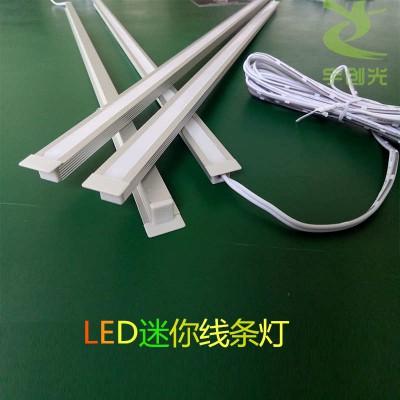 定制墙壁嵌入暗装造型灯LED超薄线条灯无暗区