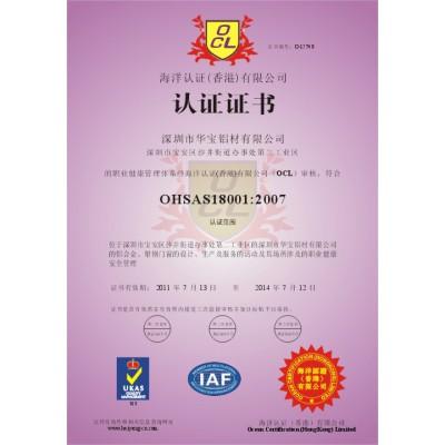 江西企业办理中国行业畅销品牌产品